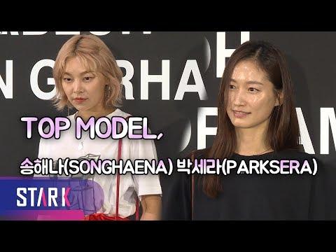 Song Haena, Park Sera, named to be in Ice Bucket Challenge - 송해나 박세라, 아이스버킷첼린지 지목 받은 그녀들 (현장)