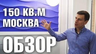 Doira 150 umumiy tasavvur sq. Moskvada m. Loyiha dizayni va doira ta'mirlash (2018)