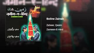 Boline Zainab