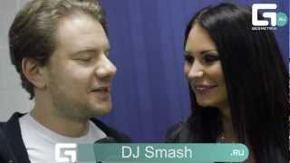 Dj Smash интервью в гримерке клуба Laque Geometria.tv