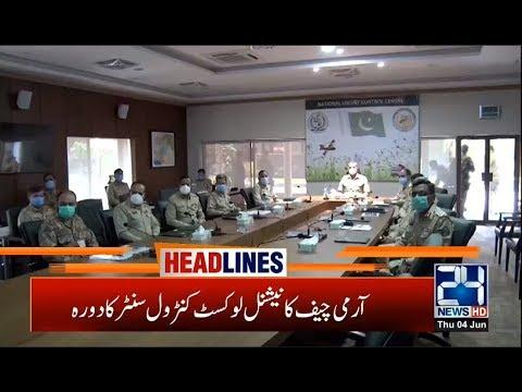 8pm News Headlines | 04 Jun 2020 | 24 News HD