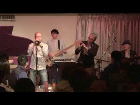 Yoshioka Daisuke & The Express - Dee-Boogie