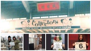 月間 古市コータロー・THE COLLECTORS<特設サイト> http://rock-is.tv...