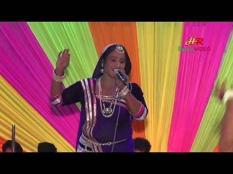 Kanchan Sapera Song || Rajasthani Bhajan || Marwadi Video Song || Kanchan Sapera || DJ Dance 2017