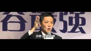 Leaders Recognition Night Dec 2015 - Team Elite Pegasus 3 David Yeo