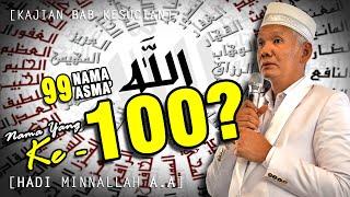 'Nama ALLAH Yang Ke-100???' Siapa Nama ALLAH Sebelum Bernama ALLAH?