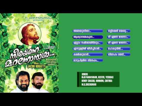 Neeyenne Maranno Natha All Songs Audio Jukebox | Christian Devotional
