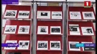 Минск на фото с разницей в 30 лет. Выставка в Национальной библиотеке