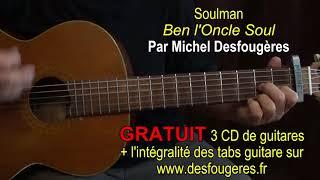 SOULMAN - Ben l'Oncle Soul - Tuto Guitare