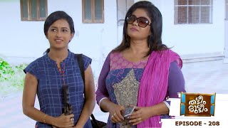 Thatteem Mutteem | Epi - 208 An artist is awoken in Mohanavalli!  | Mazhavil Manorama