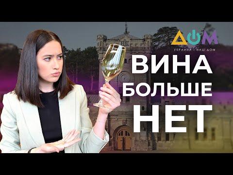 В Крыму продают