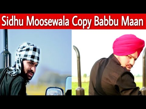 Sidhu Moosewala Copy Babbu Maan Video