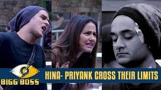 Bigg Boss 11 | Hina Priyank cross their limits with Vikas | 13 Dec 2017