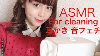[Japanese ASMR/音フェチ] 囁き・耳かき・耳マッサージ Ear cleaning, Massage Whisper SR3D