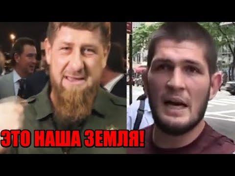 Серьезный кoнфликт чеченцев и дагестанцев на границе! Реакция Хабиба и Рамзана Кадырова!