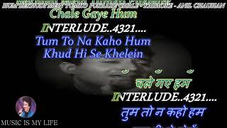 Hum Bekhudi Mein Tumko Pukare Karaoke With Scrolling Lyrics Eng. & हिंदी