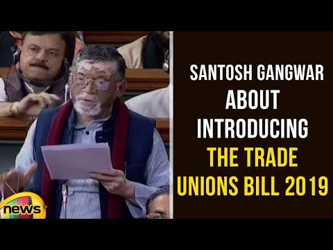 Union Minister Santosh Gangwar About Introducing the Trade