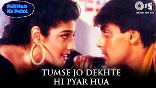 Tumse Jo Dekhte Hi - Patthar Ke Phool | Salman & Raveena | Lata Mangeshkar & S.P.Balsubramanium