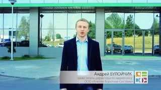 видео Цены на промышленные ворота Алютех