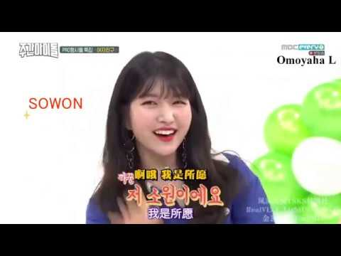 Gfriend - Sunny Summer 2x Speed Make Us Laugh !!