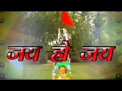 जय हो जय - Jai Ho Jai | Rashmi...
