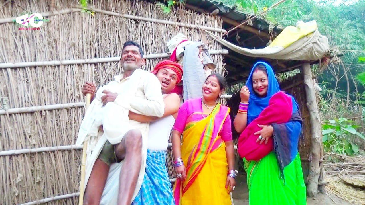 Download ललिया को हुआ बच्चा बुढ़ा खोल कर नाचने लगा कछा   Maithili comedy Aditya comedy