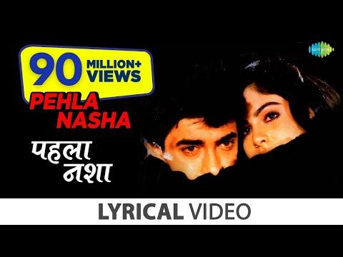 Pehla Nasha with lyrics | पहला नशा गाने के बोल | Jo Jeeta Wohi Sikandar | Aamir Khan/Pooja Bedi