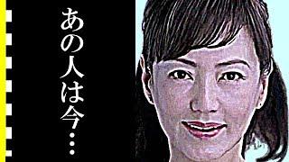 この動画は五十嵐淳子さんに関する情報です。 五十嵐淳子さんを好きな方、興味のある方に見ていただけると嬉しいです。 閲覧後コメント欄で楽しくやりとりしましょう^^ この ...