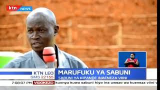 Sabuni ya kipande imepegwa marufuku katika Kaunti ya Trans Nzoia