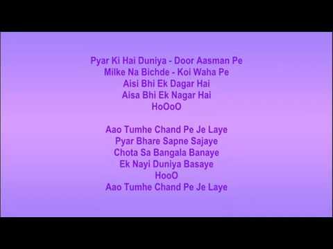 Aao Tumhe Chand Pe Le Jaye  - Zakhmee - Full Karaoke