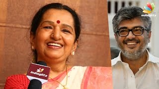 Vijay's Mom Wishes Ajith a Happy Birthday | Shoba Chandrasekhar wishes Thala for his 45th Birthday