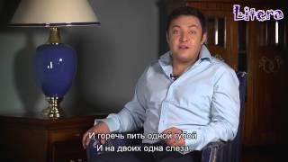 Гуцериев Михаил - Письмо души [стихи о любви]
