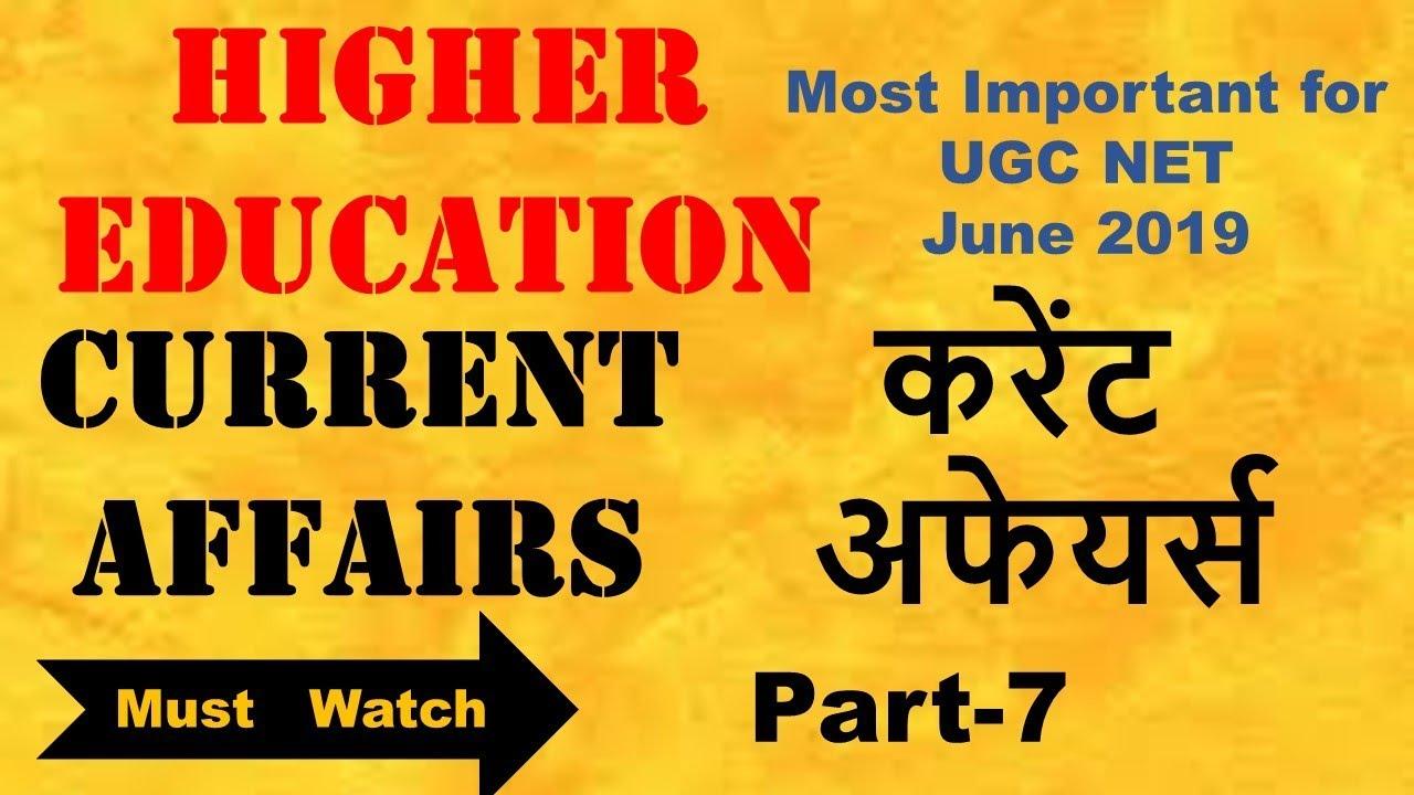 UGC NET HIGHER EDUCATION THROUGH CURRENT AFFAIRS PART 7