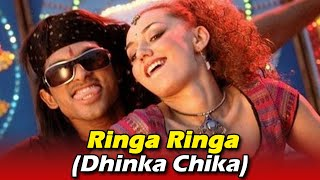 Ringa Ringa (Dhinka Chika) | Full Video Song | Arya 2