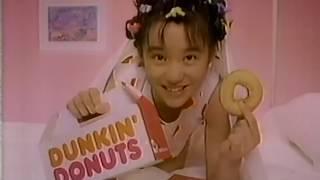 DUNKIN' DONUTS.
