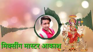 Julus me jhum jhum ke Navaratri Mix by Vishal hi-tech and DJ Sk Shingham