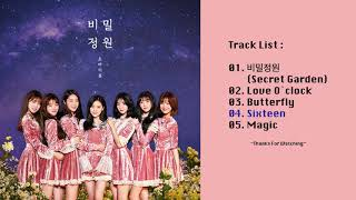 [FULL Album] OH MY GIRL (오마이걸) - Secret Garden (비밀정원) - The 5th Mini Album