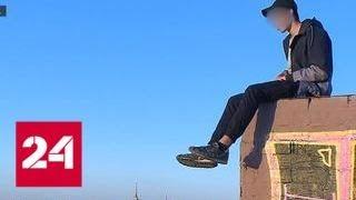 """Программа """"Дежурная часть"""" от 16 апреля 2018 года (21:30) - Россия 24"""