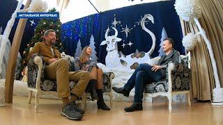 Как встречают Новый год актёры Севастопольского театра юного зрителя?