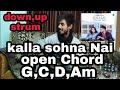 Kalla Sohna Nai Guitar Lesson By Nick