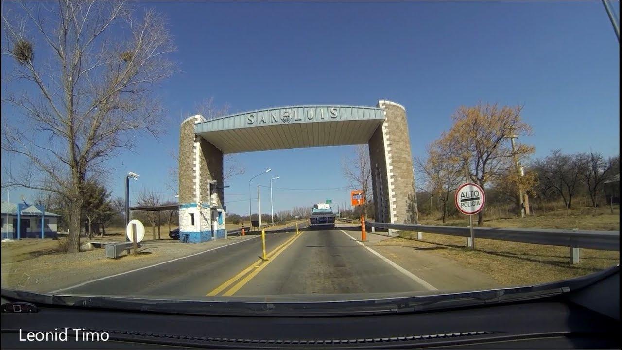 Провинция Сан Луис, Аргентина