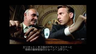 アルバム「ヨーヨー・マ プレイズ エンニオ・モリコーネ」 ブライアン・...
