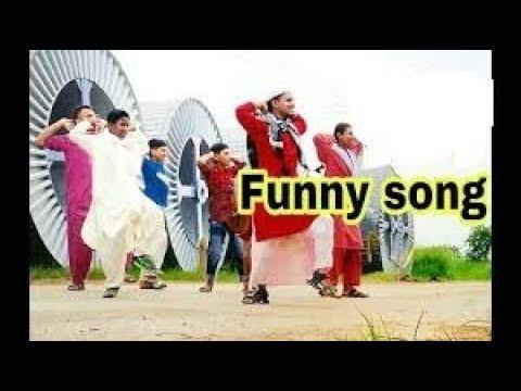 ঈদের গান । EID Funny Song 2018 |Bangla Funny Song|New Bangla funny video 2018 thumbnail
