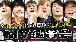 "SixTONES-""NEW ERA"" MV preview-「MV初鑑賞会」"