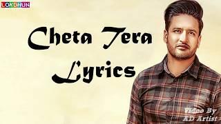 CHETA TERA Lyrics | Sajjan Adeeb | Punjabi Song 2018