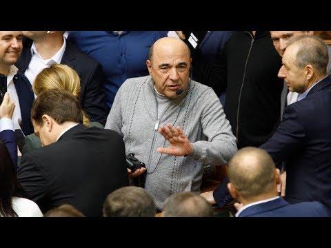 """Рабинович: """"Слуги"""" нагло, на глазах у всех, продали Украину!"""