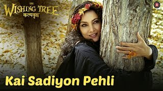 Kai Sadiyon Pehli | The Wishing Tree | Shabana Azmi | Sunidhi Chauhan