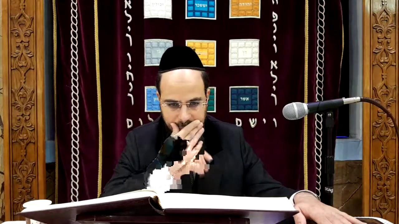 27.8.2020 הרב שקד בוהדנה שליט״א -