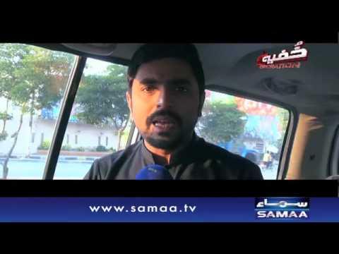 kalay jadu wali jalsas khatoon - Khufia Operation,Promo - 31 Oct 2015