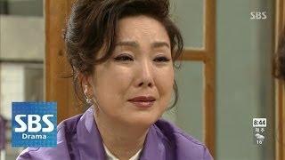 이휘향, 선우은숙 찾아가 '눈물' @나만의 당신 67회